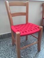Ξύλινη Καρέκλα με Πλεκτό Κάθισμα