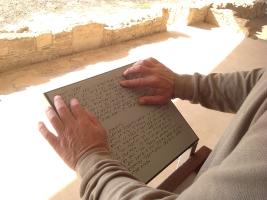 Πινακίδα Braille στο Κούριο